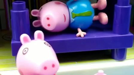 少儿益智亲子玩具:乔治为什么一直问为什么,生病了吗?