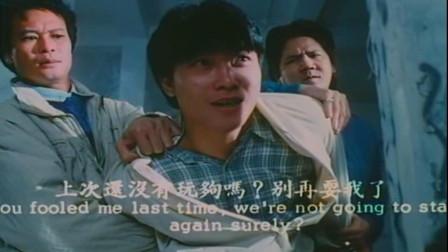 """香港黑帮电影:卧底被黑帮老大发现,下场真""""惨"""""""
