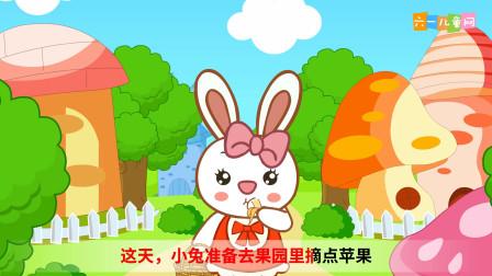 儿童故事:乱丢垃圾的小兔,这是什么垃圾!