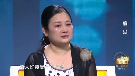 美女嫁给63岁老头,上台的那一刻,涂磊直呼:你好像年纪不大