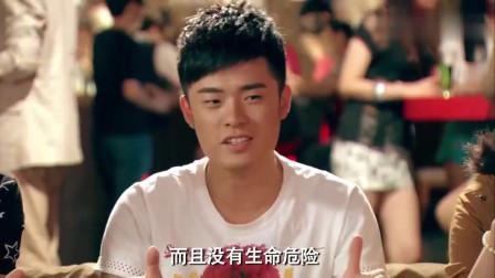 爱情公寓:曾小贤曾梦想仗剑走天涯,结果因为太懒了,这个梦想直接胎死腹中(2)