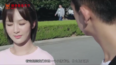 李现拍吻戏太入迷亲到舍不得停,杨紫察觉后的反应,太搞笑了