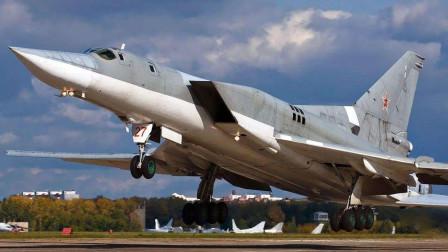 世界最快轰炸机复活!4架就能干掉一艘航母,美国要求必须销毁