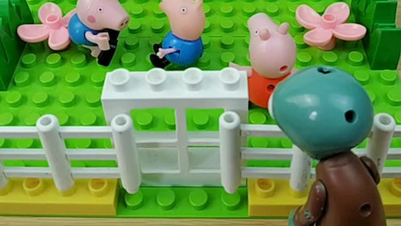 少儿益智亲子玩具:乔治饿了?乔治会使出什么招数呢?