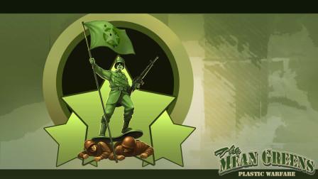 《绿色军团-塑料战争》:这款好玩的塑料士兵射击游戏,你是否玩过?