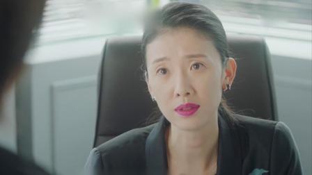 《流淌的美好时光 》卫视预告第1版:易遥申请去台湾工作五年,并请求老板不要将此事告知齐铭