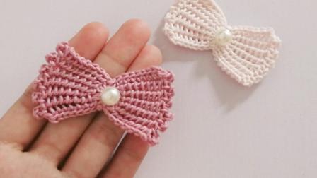 阿富汗针法编织的蝴蝶结