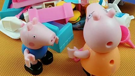 少儿益智亲子玩具:佩奇是个调皮的小孩?都给他扔出去