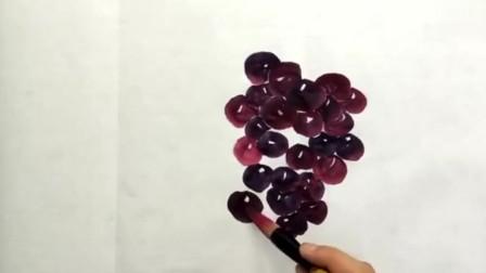 国画教学:葡萄的画法看起来很难的葡萄画法,只需要四步!画出来别提有多好看了!