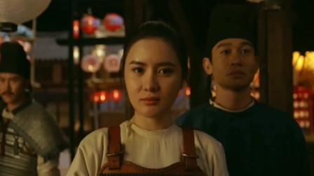 """长安十二时辰:王蕴秀化身""""母老虎""""元载当场吓懵!这媳妇谁敢娶啊?"""