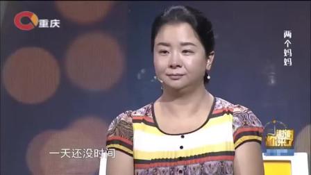 农民养母把养女培养出人头地,亲妈上台感激涕零,涂磊:为她点赞