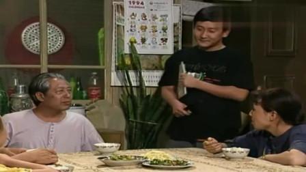 我爱我家:吃饭前还得回答问题,不然不给发筷子