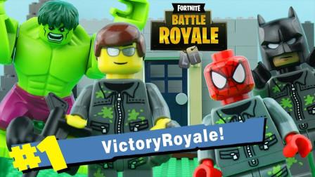 乐高皇室战争:绿巨人浩克VS蝙蝠侠