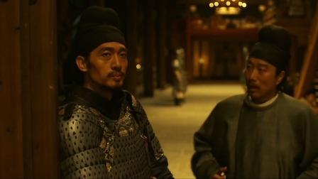 吉温嘲讽庞灵是瞎子 要赵参军寻找替罪羊