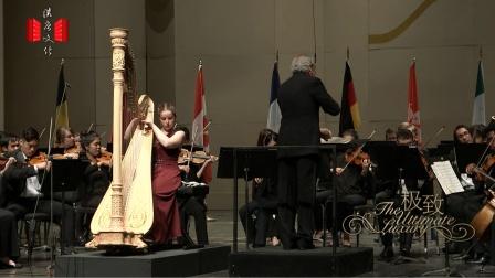 """第十一届美国国际竖琴大赛""""汉唐文化奖""""布卢明顿颁奖"""