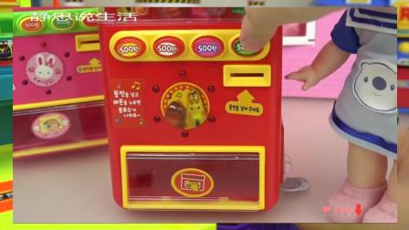 【宝宝玩具 玩偶 过家家】Princess baby doll carriage and house play儿童游戏