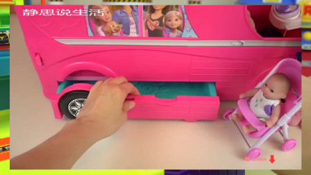 【宝宝玩具 玩偶 过家家】Princess baby doll carriage and house play儿童玩具