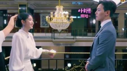 德鲁纳酒店:爆笑花絮,傲娇的IU社长在线调教职员?