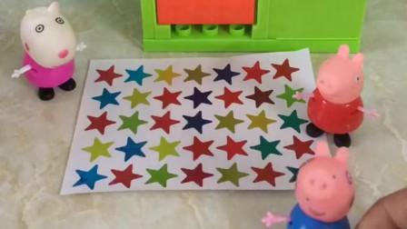 少儿益智亲子玩具:这么多的小星星,乔治唱的太搞笑了