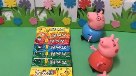 少儿益智亲子玩具:猪妈妈开始抱怨了,这可真是怎么都吃不玩的食物