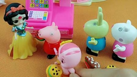 少儿益智亲子玩具:碰见插队的怎么办?学学佩奇的做法