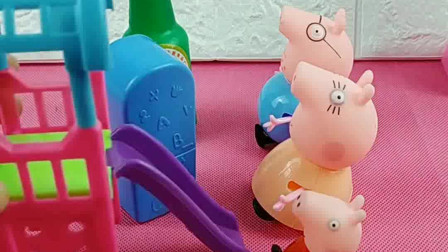 少儿益智亲子玩具:我们欺负乔治了吗?谁能帮帮他?