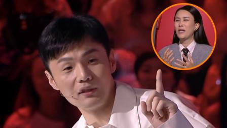 《好声音》为争夺学员,李荣浩当场遭那英闭麦,网友:太拼了!