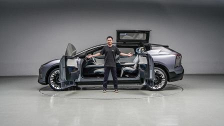 新出行视频丨体验九屏六门的百万级 SUV 高合HiPhi 1