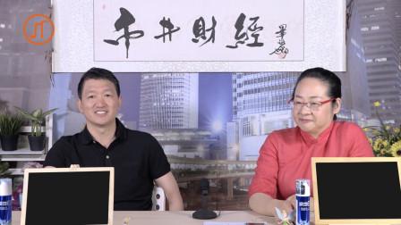 张春蔚对话蔡照明:如何考虑当下适不适合买房?
