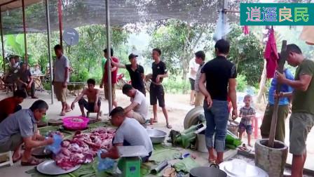 越南农村办酒席,杀了5头猪1头牛,这种规模是在讲面子还是在攀比