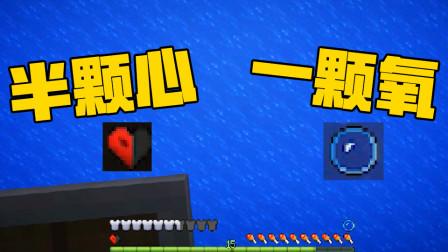 有可能活下来吗?丨Minecraft 极限生存最濒死的时刻