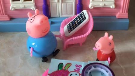 少儿益智亲子玩具:猪爸爸真的太懒了,什么活都不想干
