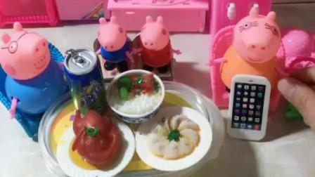 少儿益智亲子玩具:猪妈妈过生日了,一家人都给妈妈准备了礼物