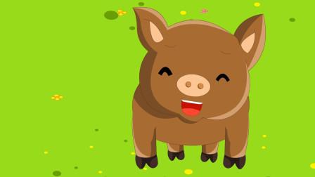 儿童故事 天上下凡老神仙,变身小猪接近动物们,准备干什么呢~