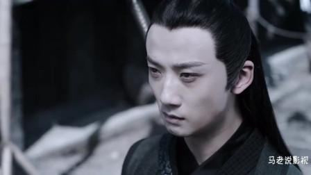 陈情令:宋子琛找到晓星尘,却发现薛洋明目张胆在他身边,留下悔恨的泪水