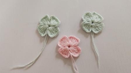 特殊针法编织的四叶草,手工钩针编织