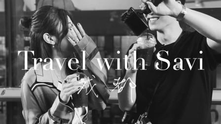 我终于来成都啦丨见面会 看熊猫 吃抄手丨Travel With Savi #25丨Savislook