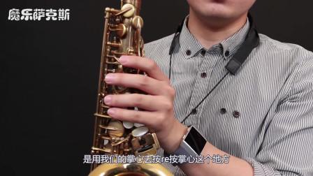 今天教大家吹一首萨克斯版的江苏民歌,这可是享誉国内外的名曲