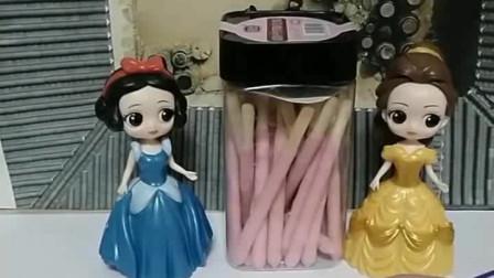 少儿益智亲子玩具:点心奖励,要给白雪公主吗?