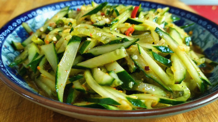 夏天了,黄瓜这么吃才叫爽,麻辣爽口,开胃又解馋,做法很简单