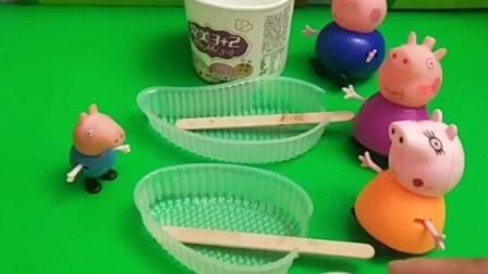 少儿益智亲子玩具:乔治用零花钱买的好吃的,结果自己一个都没吃
