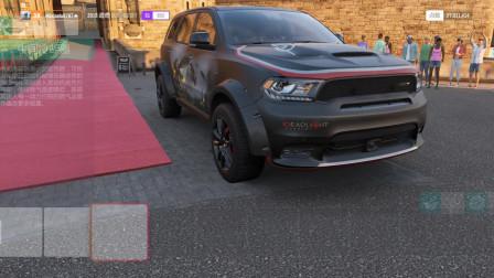 改装福特大型SUV,贯穿式尾灯,闪爆街