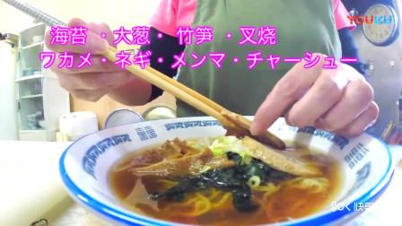 《百闻不如一吃》: 日本拉面放饭团, 这究竟是什么吃法?