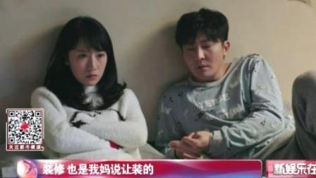 """《都挺好》苏明成立志""""断奶"""" SMG新娱乐在线 20190327 高清版"""