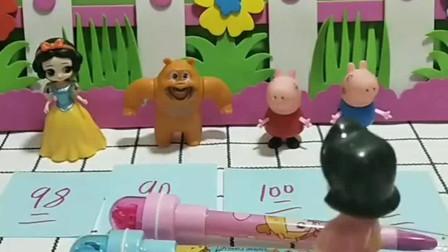 少儿益智亲子玩具:乔治也想要奖品,下次他会努力吗?