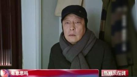 """郭京飞耍贫嘴为""""苏明成""""点睛 SMG新娱乐在线 20190329 高清版"""