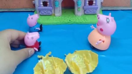 少儿益智亲子玩具:谁弄坏了猪妈妈的连衣裙?是乔治吗?