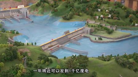 带着爸爸近距离接触了解世界超级工程三峡大坝,好震撼!