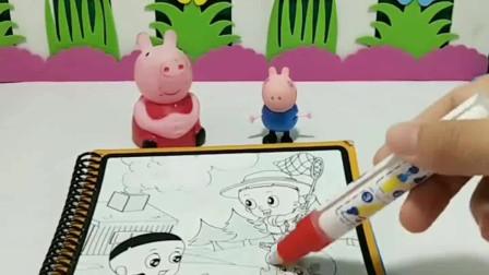 少儿益智亲子玩具:乔治开始想大头了,大头会想他吗?