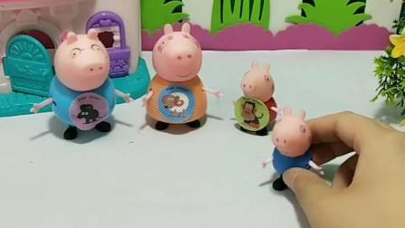 少儿益智亲子玩具:乔治应该得到防蚊贴吗?你会给他吗?